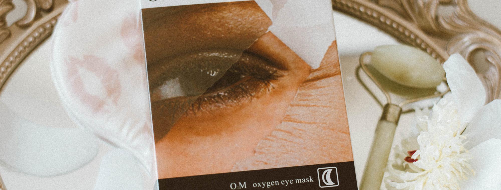 VIIcode O2M Oxygen Eye Mask For Dark Circles Review
